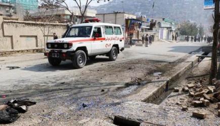 Afganistan'da Bombalı Saldırıda 11 Polis Yaşamını Yitirdi
