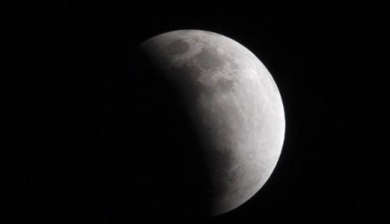 Kısmi Ay Tutulması, Bu Akşam Ülkemizden De İzlenebilecek