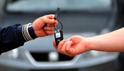 Ticari Araçlar İçin Taşıt Kredisi