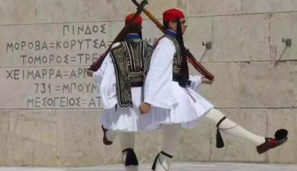 Uzo, Yunan Askerlerinde Fena Kafa Yapıyor